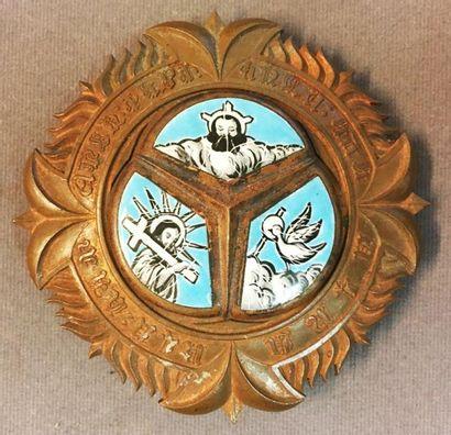 Éthiopie - Ordre de la Sainte Trinité, fondé...