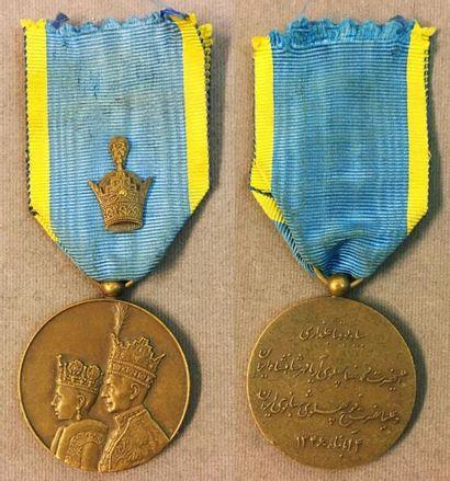 Iran - Médaille du Sacre de Mohammed Reza...