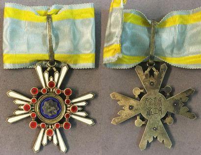 Japon - Ordre du Trésor Sacré, fondé en 1888,...