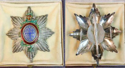 Annam - Ordre du Dragon, fondé en 1886, plaque de grand-croix en argent travaillé...
