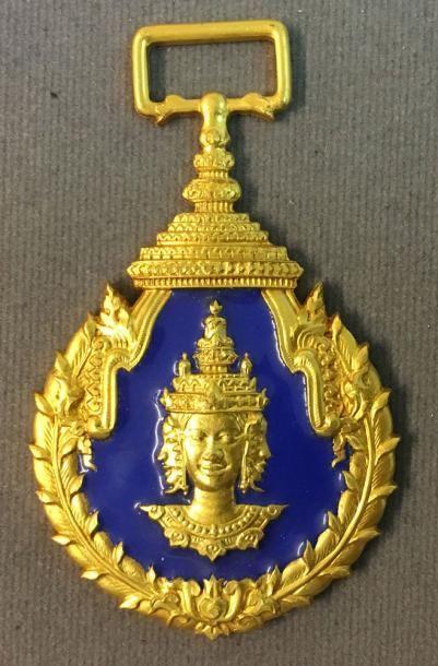 Laos - Médaille de l'Instruction publique,...