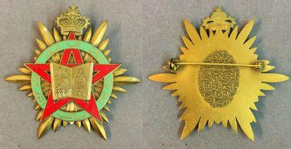 Maroc - Projet de plaque de la Marche Verte...