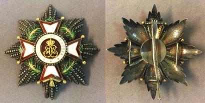 Monaco - Ordre de Saint-Charles, fondé en...