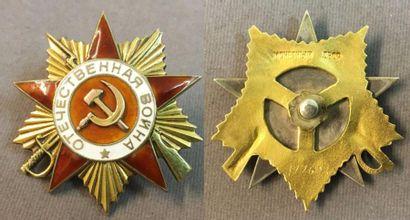 Russie, URSS - Ordre de la Guerre Patriotique,...