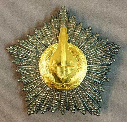 Tunisie - Ordre du Mérite culturel, fondé...