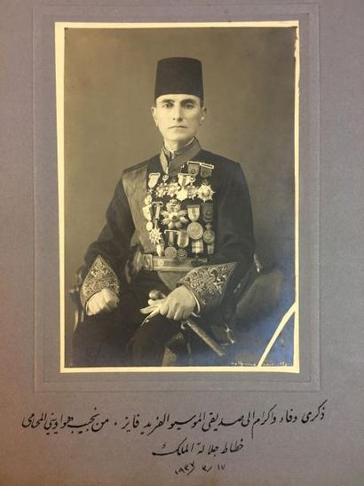 Turquie / Égypte - Photo du Syrien Najib...