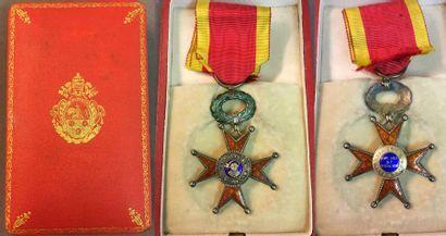 Vatican - Ordre de Saint-Grégoire le Grand, croix de chevalier à titre civil, en...