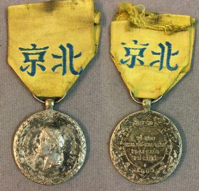 Médaille de Chine 1860, modèle de Barre en...