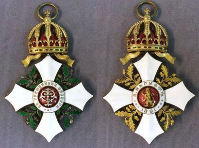 Bulgarie - Ordre du Mérite Civil, fondé en...