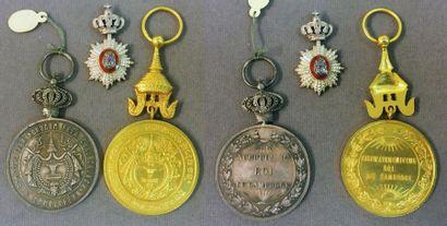 Cambodge - Lot de trois médailles sans rubans:...