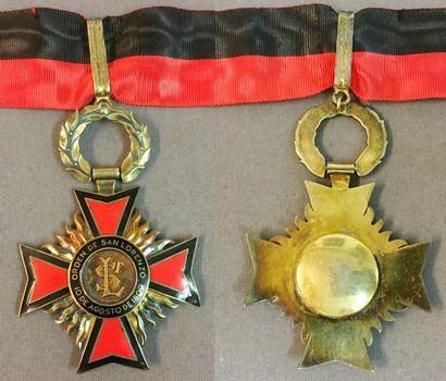 Équateur - Ordre de Saint-Laurent, fondé...