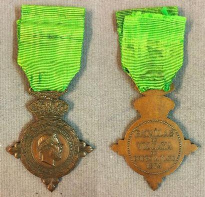 Espagne - Carlisme, Médaille des batailles...