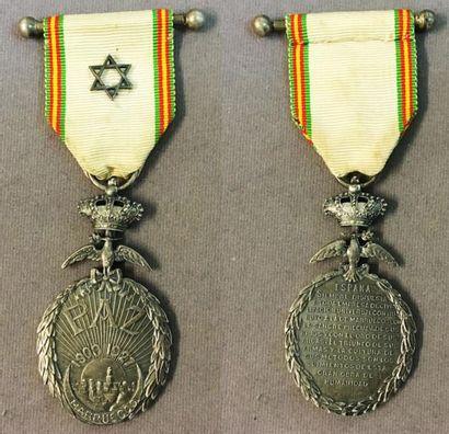 Espagne - Médaille de la Paix au Maroc, 1927,...