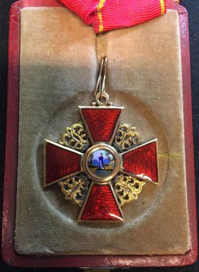 Ordre de Sainte-Anne, croix de 3e classe...