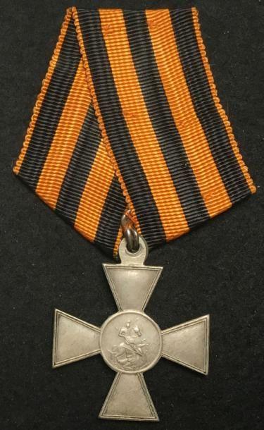 Insigne de distinction de l'ordre militaire...