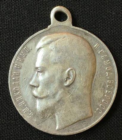 Médaille de Saint-Georges de 4e classe en...