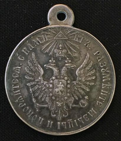 Médaille pour la pacification de la Hongrie...