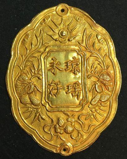 Kim-Boi, créé en 1889, insigne en or constitué...