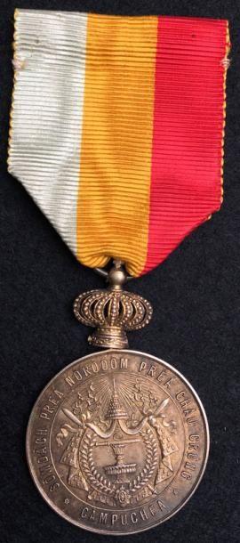 Médaille du règne de Norodom Ier (1863- 1904),...