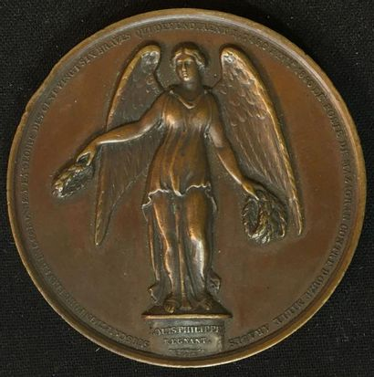 Médaille de Mazagran 1840, second modèle...