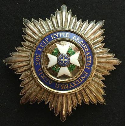 Ordre du Sauveur, fondé en 1833, plaque de...