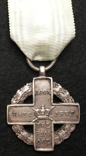 Croix de la guerre d'Indépendance 1821-1829,...