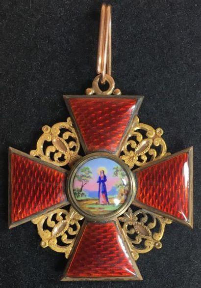 Ordre de Sainte-Anne, croix de 2e classe...