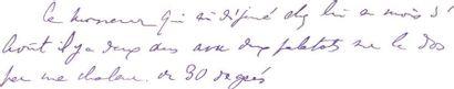 PROUST (Marcel) Lettre autographe signée «Marcel». S.l., [date de réception du 20...
