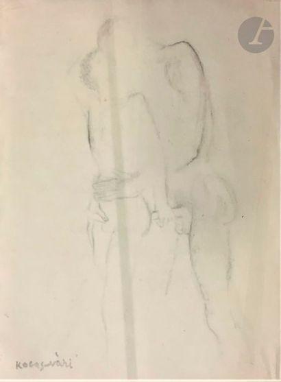 Sigismond KOLOS-VARY [hongrois] (1899-1983) Scène érotique - Portrait à l'oiseau,...