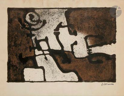Paul ACKERMAN (1908-1981) Compositions 2 techniques mixtes et 2 gravures. Portent...