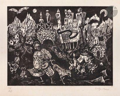 Wilfrid Moser (suisse, 1914-1997)Plurima...