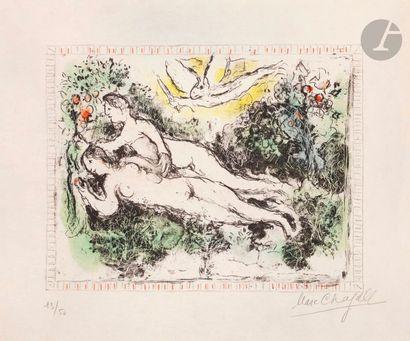 Marc Chagall (1887-1937) Le Jardin d'Eden....