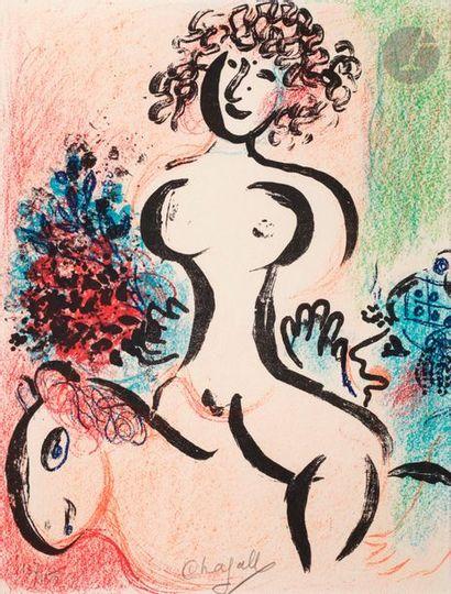 Marc Chagall (1887-1937) Écuyère au bouquet....