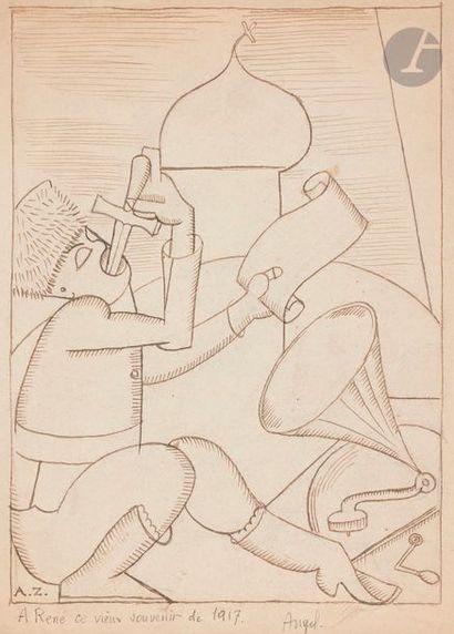 Angel ZARRAGA (1886-1946) Avaleur de sabre,...