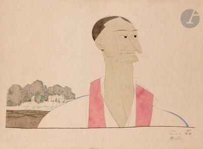 Charles MARTIN (1848-1934) Autoportrait,...