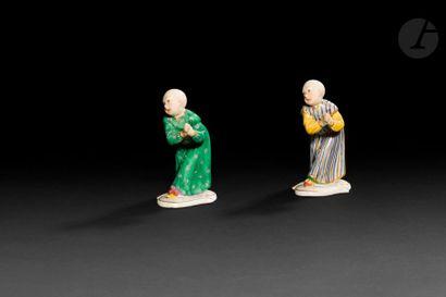 Nymphenbourg Deux statuettes en porcelaine...