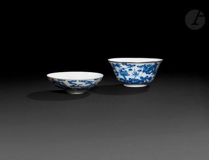 Chine Bol couvert en porcelaine à décor en...