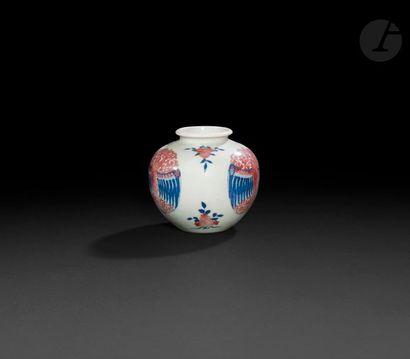 Chine Vase globulaire en porcelaine à décor...