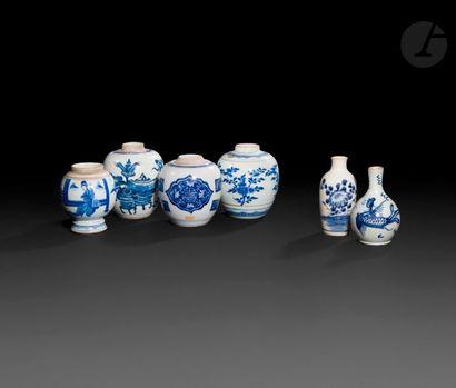 Chine Lot composé de quatre pots à gingembre...