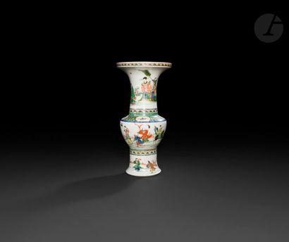 Chine Vase de forme yenyen en porcelaine...