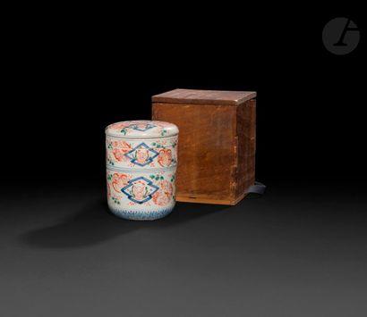 Japon Boîte couverte cylindrique à trois...