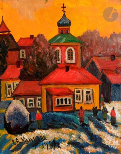 Galina Alexandrovna MALTSEVA (1940 - 1997)...