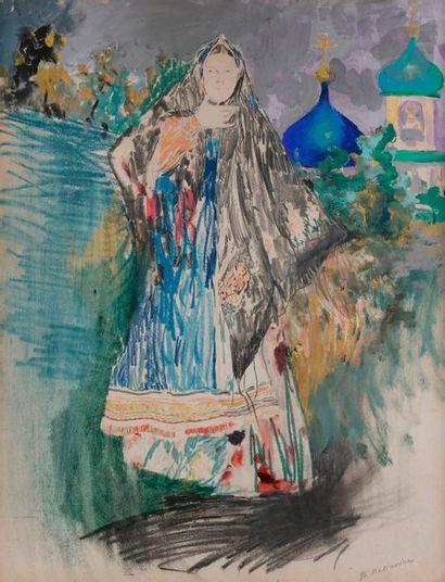 Filipp Andreevitch MALIAVIN (1869-1940) Femme...