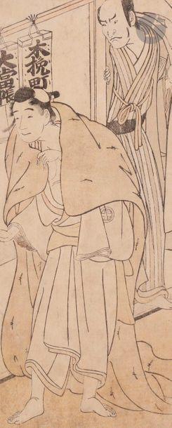 Katsukawa Shunsho (1726 - 1792) Hosoban tate-e, l'acteur Ichikawa Danzô IV dans...