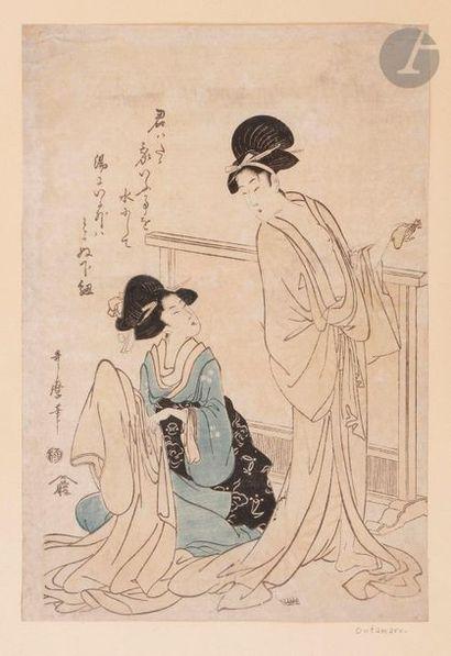 Kitagawa Utamaro (1753 ? - 1806) Oban tate-e, deux jeunes femmes devant un écran,...