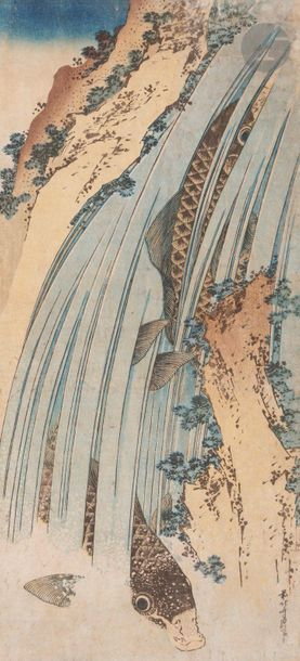 Katsushika Hokusai (1760 - 1849) Nagaban tate-e, deux carpes nageant dans une cascade...