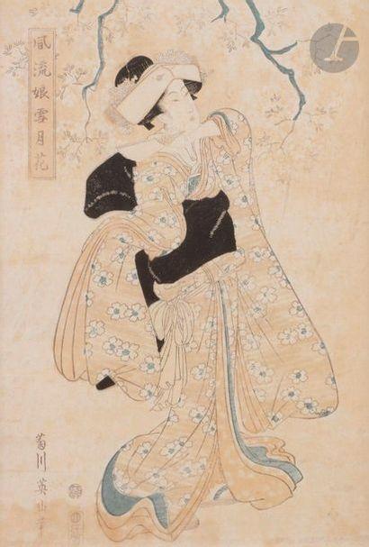 Kikukawa Eizan (1787 - 1867) Six oban tate-e représentant des oiran et leurs kamuro,...