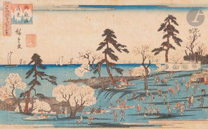 Utagawa Hiroshige (1797 - 1858) Oban yoko-e...