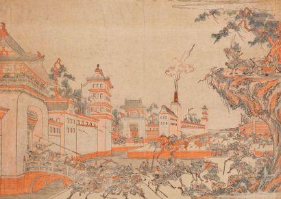 JAPON - XIXe siècle Oban yoko-e d'une série...
