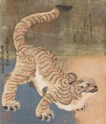 JAPON - XIXe siècle Ensemble de quatre Surimono,...